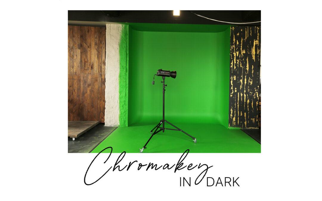 Циклорама Хромакей в зале Dark
